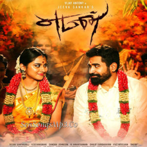 yeman songs download
