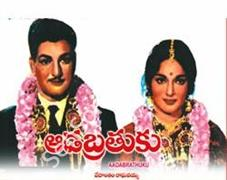Aadabrathuku Songs