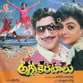 Agni Keratalu Songs