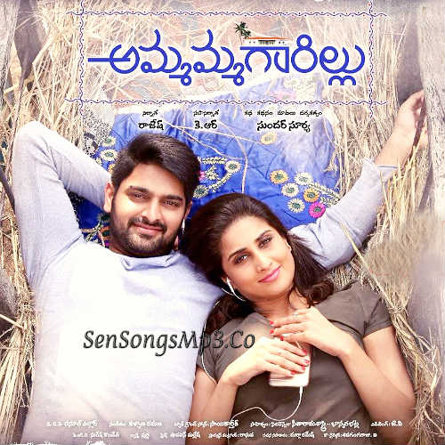 Ammammagarillu 2018 telugu movie songs download posters album cd cover saavn gaana naaga shourya shalini baby