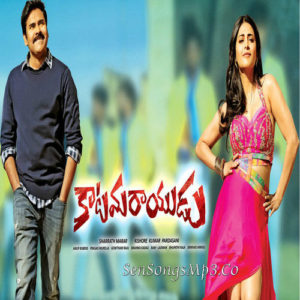 katamarayudu mp3 songs,posters,images,cd rip covers