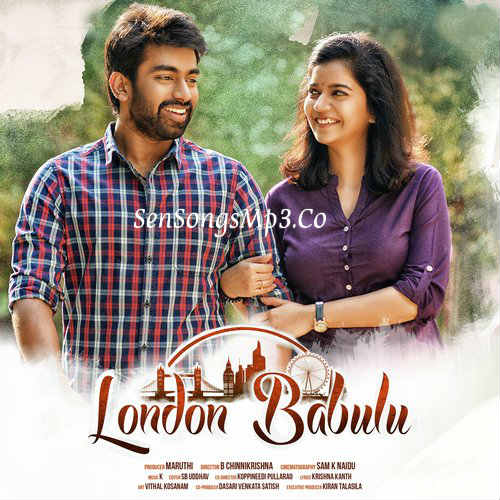 London Babulu 2017 telugu movie songs downlaod