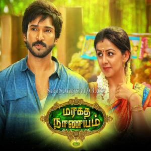 Maragadha Naanayam mp3 songs audio songs hq mp3,Maragadha Naanayam movie