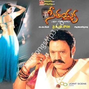 Seethaiah Songs