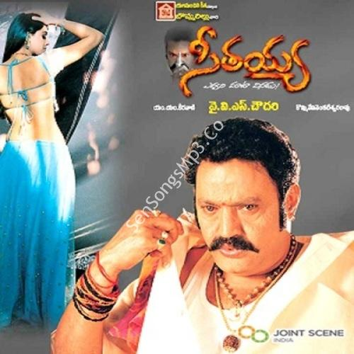 Seethaiah Full Movie Telugu Download by handcarkopy - Issuu