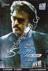Sivaji Mp3 Songs