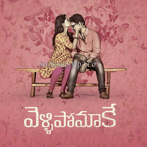 vellipomakey 2017 telugu movie mp3 songs audio HQ Download Saavn