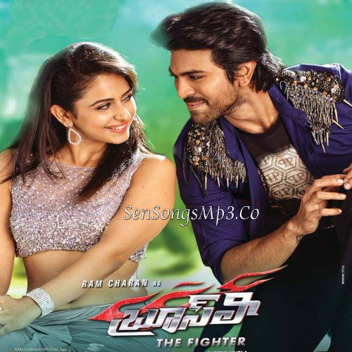 bruce lee mp3 songs telugu ram charan rakul preet singh