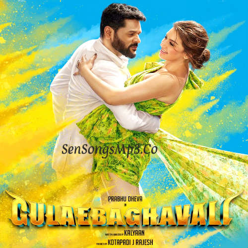 Gulaebaghavali 2017 tamil movie songs posters images album cd rip cover prabhu deva ,hansika