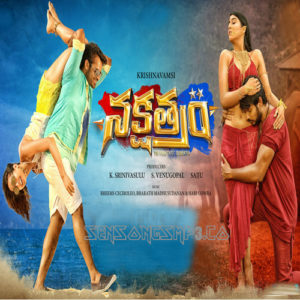 Nakshatram songs download