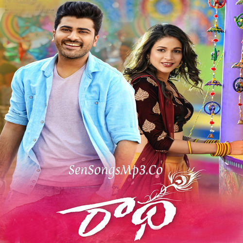 Bepanah Title Song Download 320kbps: Radha 2017 Telugu Mp3 Songs Free Download