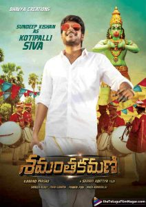 Samanthakamani songs download