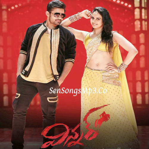 winner 2017 telugu movie mp3 songs download sai dharam tej,rakul preet singh