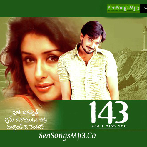 telugu songs download free 2017