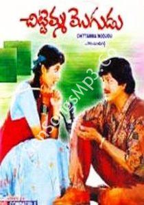 Chittemma Mogudu Songs