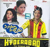 Cinema Picchodu Songs