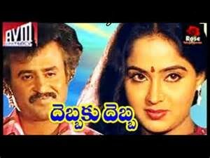 Debbaku Debba Songs
