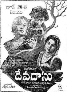 Devadasu Songs