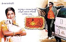 Devudu Songs