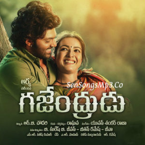Gajendrudu 2017 telugu movie mp3 songs posters images stills