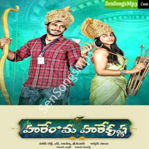 Hera Rama Hera Krishna 2017 telugu movie mp3 songs,posters,images,album art cd rip cover posters