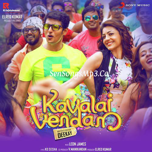 kavalai vendom mp3 songs download