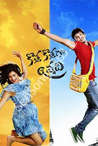Kotha Kothaga Unnadi Songs