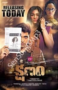 Kshanam Songs