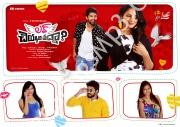 Love Cheyala Vadda Songs