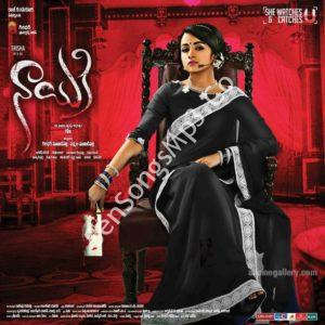 Nayaki Songs