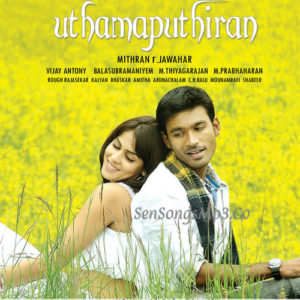 Uthamaputhiran mp3 songs