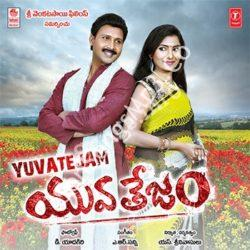 Yuvatejam Songs