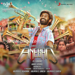 anegan mp3 songs