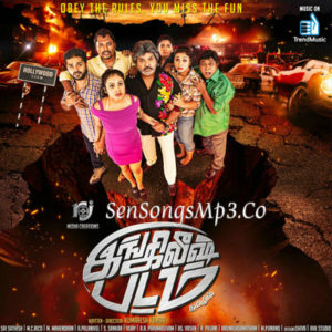 english padam songs