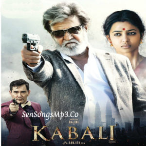 kabali mp3 songs