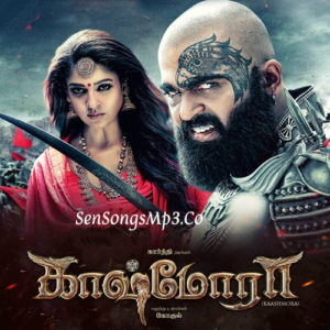 kashmora mp3 songs