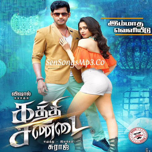 kaththi sandai mp3 songs
