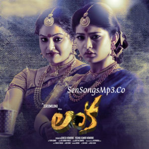 lanka 2017 telugu mp3 songs