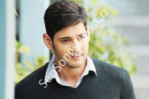mahesh babu mp3 songs download