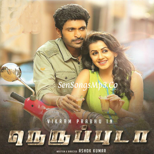 Sheh Mp3 Song Downlod Singga: Neruppuda Mp3 Songs Free Download