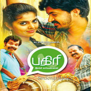 pagiri mp3 songs
