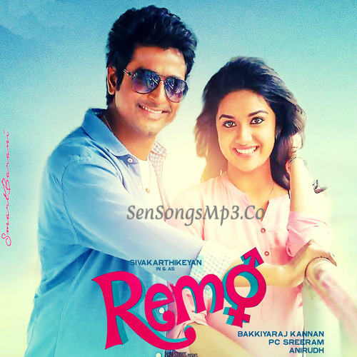 remo tamil mp3 songs