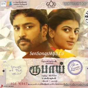 rubbai mp3 songs download