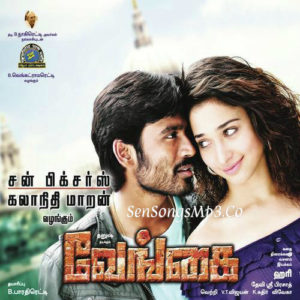 venghai mp3 songs download