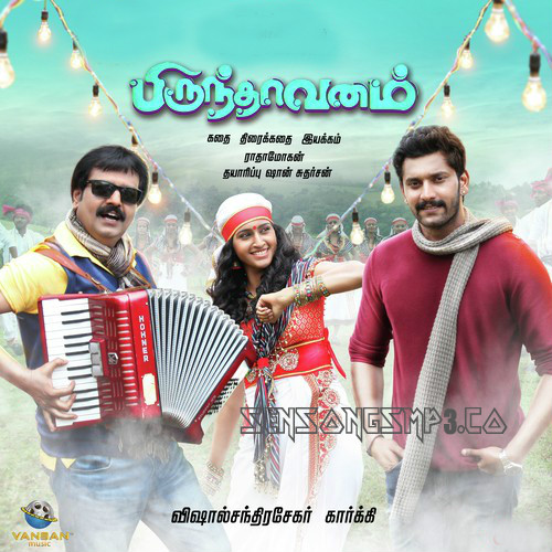 Brindhaavanam 2017 tamil movie mp3 songs
