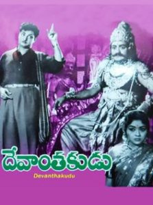 Devanthakudu Songs