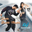 dj duvvada jagannadham songs posters images album cd cover itunes saavan