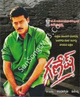 Kalyanam Sanai Mp3 Free Download - Mp3Take