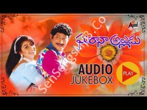 Gharana Alludu Songs