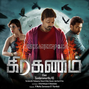 Graghanam tamil movie mp3 songs download 2017,Graghanam Mp3 Songs
